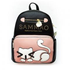 Originální dámský/dívčí batoh Sammao, M1254-4