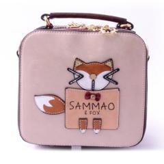 Originální dámský/dívčí kufřík Sammao, M1298-3