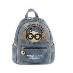 Originální dámský/dívčí batoh Cream Bear, C1034-4