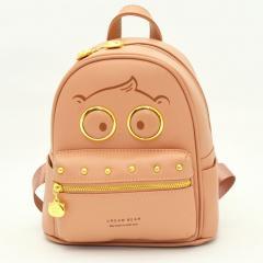 Originální dámský/dívčí batoh Cream Bear, C1056-5 pink