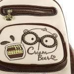 Luxusní, designový batoh značky Cream Bear, dámský / dívčí, velký,