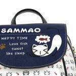 Luxusní, designový batoh značky Sammao, dámský / dívčí, velká,