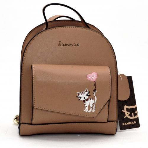 Originální dámský/dívčí batoh Sammao, M1385-5