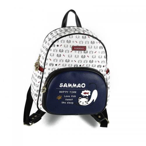 Originální dámský/dívčí batoh Sammao, M1214-3