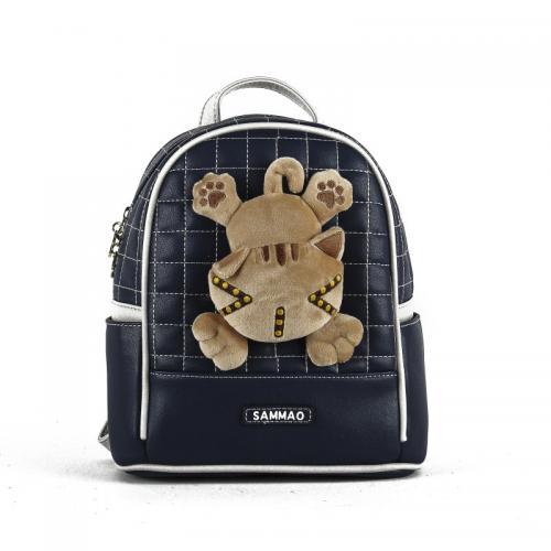 Originální dámský/dívčí batoh Sammao, M1183-5