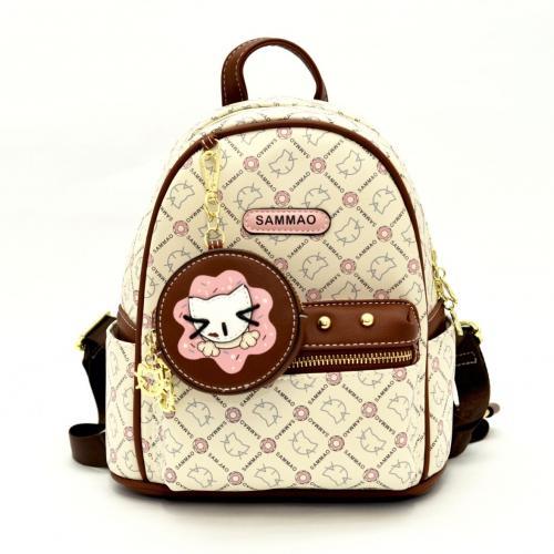 Originální dámský/dívčí batoh Sammao, M1302-5