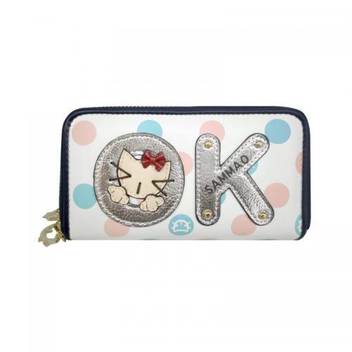 Originální dámská/dívčí peněženka Sammao, M2074-4